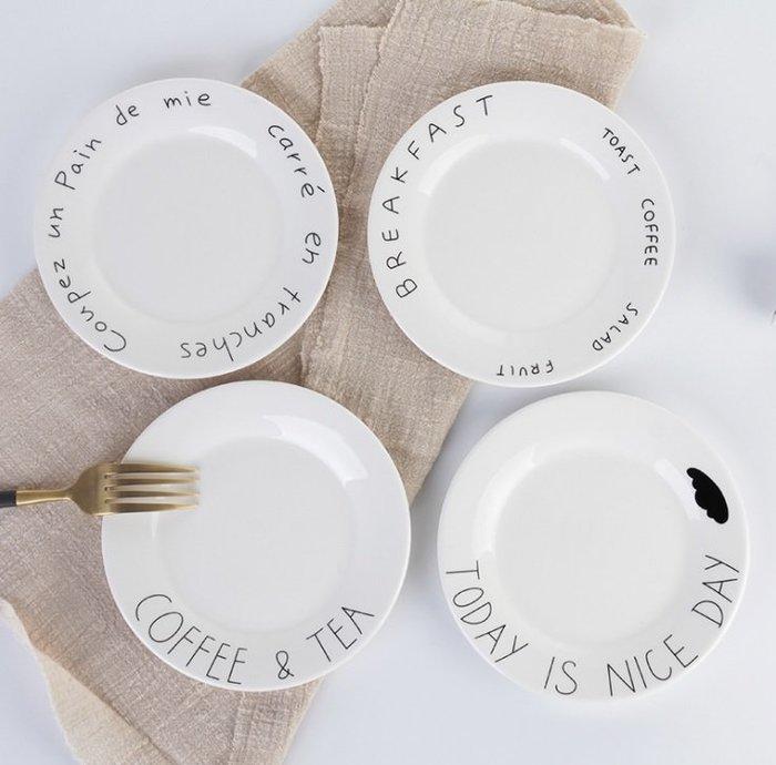 【愛麗絲生活家飾雜貨】北歐簡約風英文字母6吋陶瓷早餐盤/點心盤/蛋糕盤/水果盤/零食盤