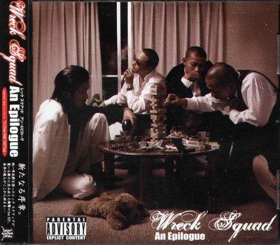 K - Wreck Squad - An Epilogue - 日版