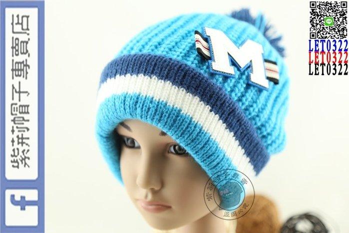 紫荊【大M 小童毛帽 亮藍色】棒球帽 鴨舌帽 漁夫帽 高爾夫球帽 卡車貨車帽 老帽 板帽 網帽 毛帽 扁帽