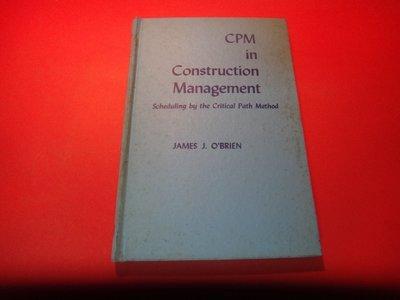 【愛悅二手書坊 22-52】CM in Construction Management