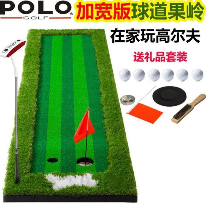 5C精選@加寬升級版!室內高爾夫球道 推杆練習器套裝 家庭/辦公室果嶺毯