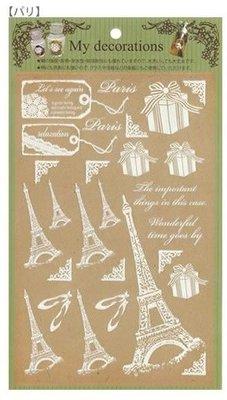 《散步生活雜貨-文具散步系列》 日本進口 My decorations 標籤貼紙-巴黎鐵塔
