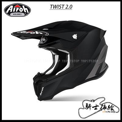 ⚠YB騎士補給⚠ Airoh Twist 2.0 Color Black 黑 越野 滑胎 林道 輕量化 OFF ROAD