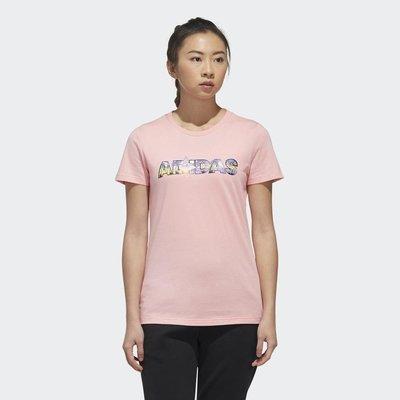 【AIRWINGS】ADIDAS FT2919 女性粉紅色GFX T CAP運動短袖T恤