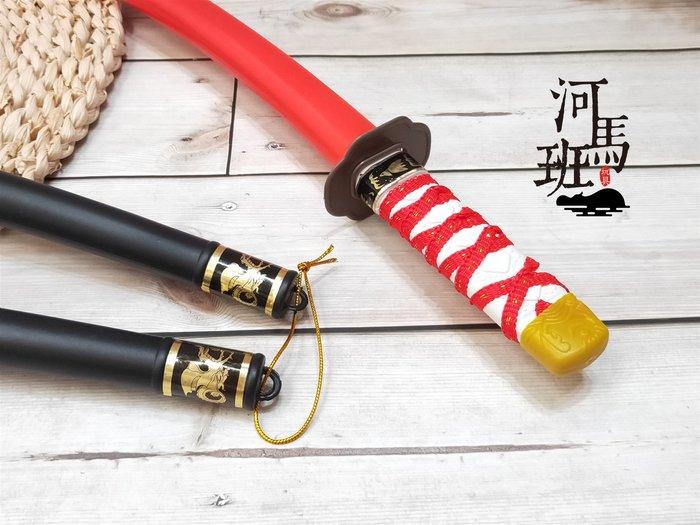 河馬班玩具-派對表演造型-兒童日本武士刀造型玩具組