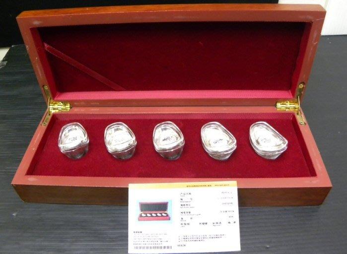 五福吉祥中華傳世元寶=銀元寶999足銀=盒內5顆元寶各10g共50g=盒證全
