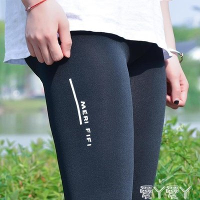 打底褲 打底褲女春秋外穿薄款夜光魔力褲黑色芭比壓力燃脂瘦腿瑜伽彈力褲