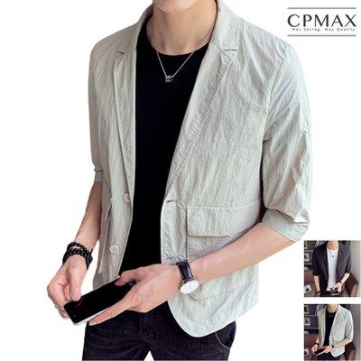 CPMAX 英倫七分袖帥氣單排扣小西裝 西裝外套 小西服 男西裝 外套 西裝 男西裝外套 帥氣單排扣 七分袖 E13