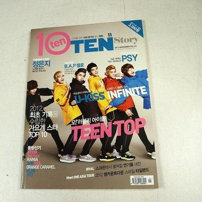 【懶得出門二手書】《韓文雜誌10TEN 22》U-KISS INFINITE│七成新(21D23)