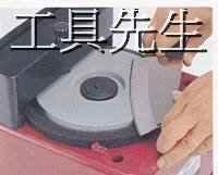 含稅價/WG180【工具先生】台灣力山。REXON~刀具 研磨機 磨刀機