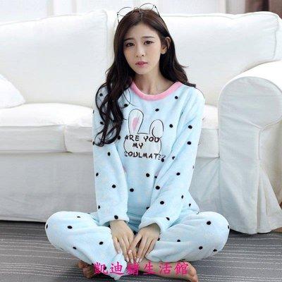 【凱迪豬生活館】睡衣女款新款可愛套頭珊瑚絨睡衣長袖家居服套裝KTZ-200986