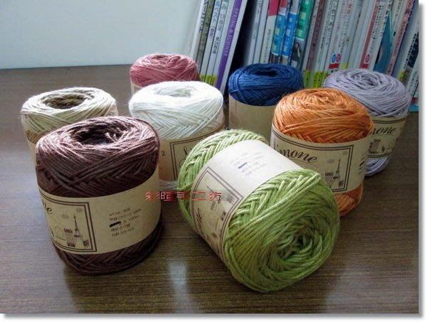 編織台灣苧麻~多色任選~鉤針包包、墊、提袋~麻繩、紙線、布條線、皮革~ 手工藝材料、編織工具、進口毛線【彩暄手工坊】