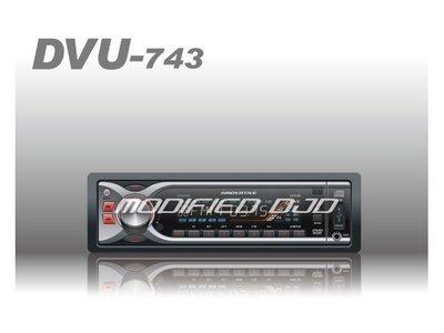 DJD 16 INN-I0225 DVU743 創新牌 INNOVATIVE 1-DIN 車用音響主機 DVD/CD