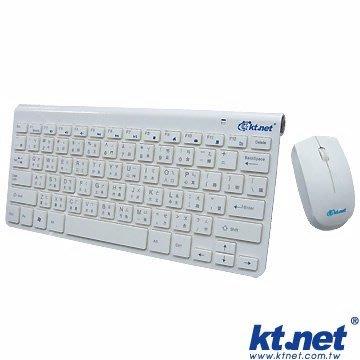 【捷修電腦。士林】【KTNET】Z2無線迷你鵰光鍵影 鍵盤滑鼠組2.4G-自由白 $ 599