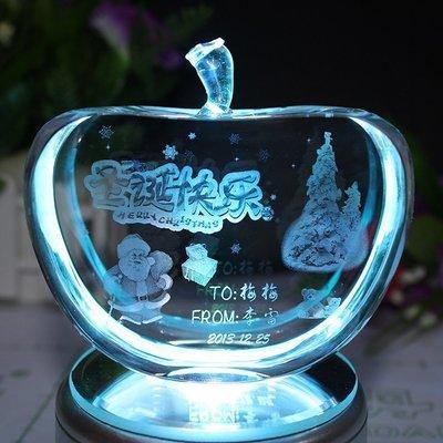 【優上精品】平安夜禮物水晶蘋果刻字擺件圣誕節禮物送女生送女友圣誕蘋果飾品(Z-P3280)