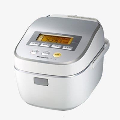 排面機出清Panasonic 國際牌 日本原裝 6人份 IH蒸氣式微電腦電子鍋 SR-SAT102