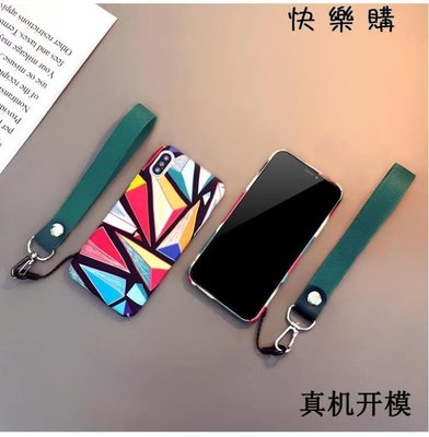 蘋果x手機殼iphone7plus掛繩