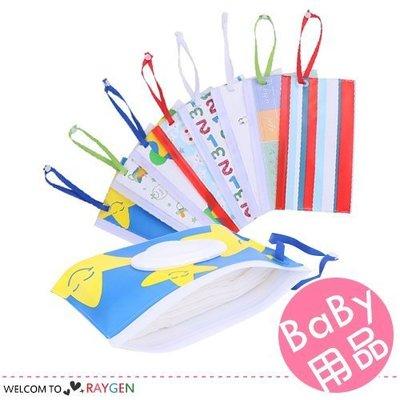 八號倉庫 寶寶用品翻蓋抽取式濕紙巾袋 手提分裝袋【2E215M416】