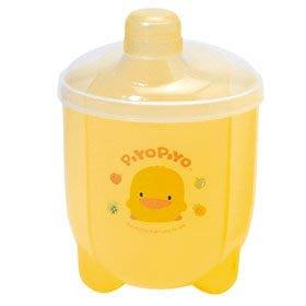 ☆╮花媽╭☆黃色小鴨  抗菌大容量四格奶粉盒GT83238~