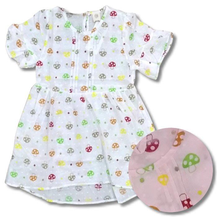 韓版《可愛小磨菇》高腰 短袖洋裝 (J4-4)