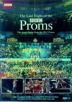 音樂居士#Last Night of the Proms 2011 倫敦BBC逍遙音樂會 終場之夜 D9 DVD