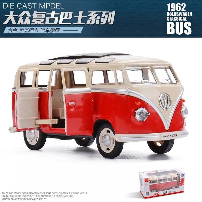 ╭。BoBo媽咪。╮美致模型 1:24 Volkswagen VW Samba 福斯 復古T1 巴士 -現貨