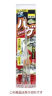 (桃園建利釣具)OWNER H-815 LL 21cm 剝皮魚  雨傘鈎 挫鉤組
