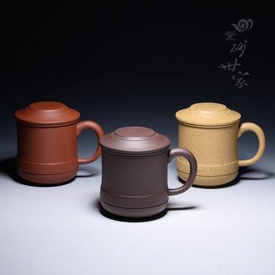 優生活~宜興紫砂杯茶杯辦公杯帶蓋隔茶過濾內膽純手工泡茶杯水杯功夫茶具