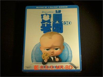 [3D藍光BD] - 寶貝老闆 The Boss Baby 3D + 2D 雙碟限定版 ( 得利公司貨 )
