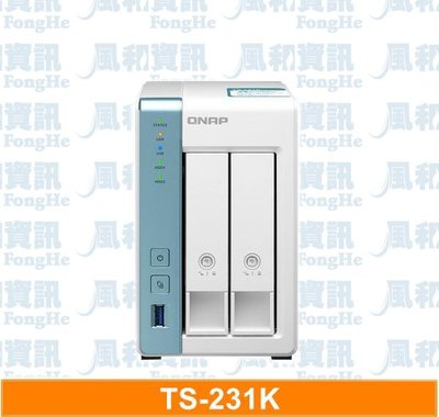 QNAP TS-231K 2Bay 網路儲存伺服器【風和網通】