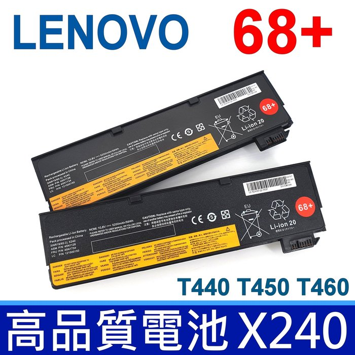 LENOVO X240 68+ 原廠規格 電池 L450 L460 L470 T550 T550S T560 X270