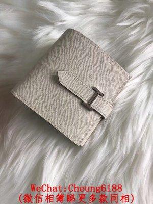 名品匯 Hermes bearn 奶昔白色 銀色小H扣 Epsom皮 三折短款銀包