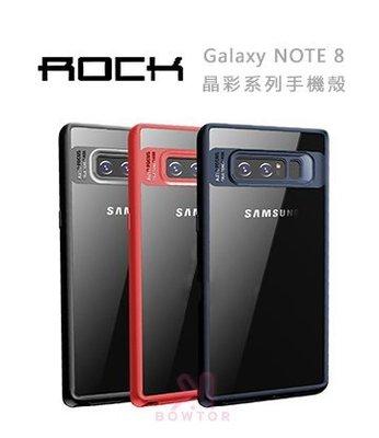 光華商場。包你個頭【ROCK】Samsung Galaxy Note 8 晶彩系列 抗震 防摔 手機 保護殼