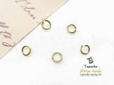 《晶格格的多寶格》串珠材料˙隔珠配件 黃銅C圈/開口圈一份(45P)【F7139】5mm