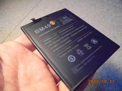 小米MAX BM49 內建電池/原廠電池 Xiaomi MAX 4850mah 附拆機工具 桃園《蝦米小鋪》