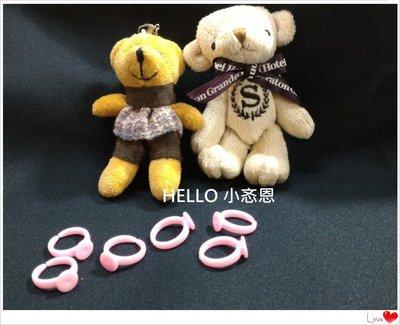 DIY髮飾材料樹脂配件 兒童粉色戒指圈 塑料戒指飾品配件材料〈HELLO 小忞恩〉