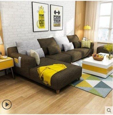 【免運】-北歐客廳整裝沙髮可拆洗乳膠棉麻大小戶 【HOLIDAY】