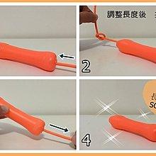 [群興行] 單人跳繩,橘繩缺貨中 (專利跳繩/比賽用繩/小學生必備) **台灣製造, 專業比賽用繩**