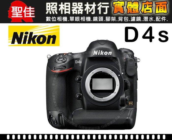 【平行輸入】NIKON D4S 單機身 1620 萬像素全片幅 CMOS  11fps連拍 全機鎂合金❤補貨中10808