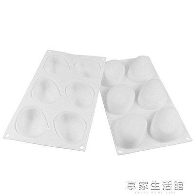 烘焙器具6連鵝卵石淋面硅膠慕斯模白色3D立體石頭形蛋糕模具·享家生活館
