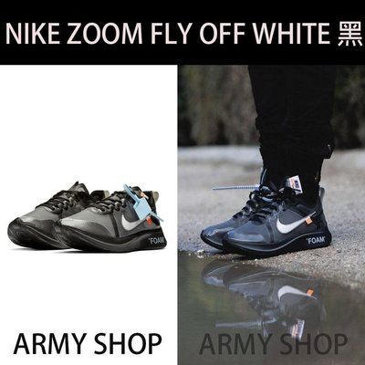 【海外代購】NIKE ZOOM FLY OFF WHITE  黑色 慢跑鞋 男女款
