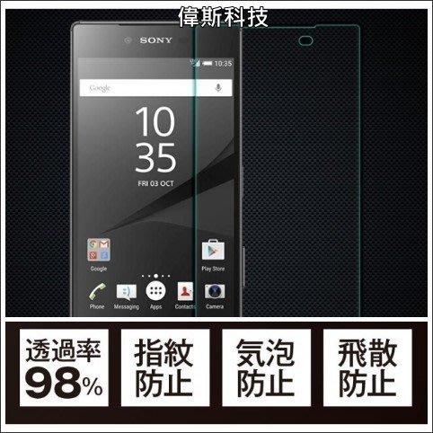 ☆偉斯科技☆ SONY Z5 Plus / C5 Ultra (非滿版) 鋼化玻璃貼9H硬度 抗刮~~現貨供應中!