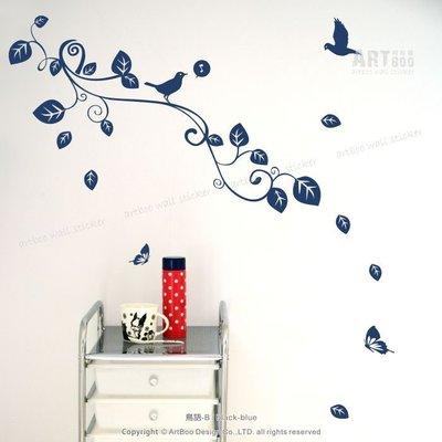 《阿布屋壁貼》鳥語B-S‧窗貼 防水貼紙 民宿居家DIY佈置 設計師熱銷款
