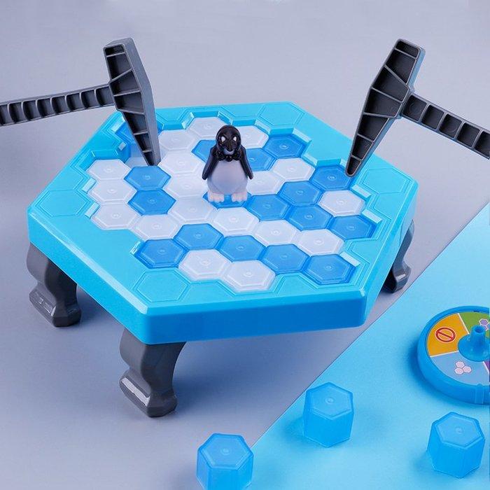 兒童益智類桌游親子互動寶寶拯救小企鵝錘子破冰抖音同款敲打玩具