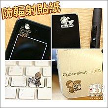 【飛兒】【加購區】韓國創意 24K防輻射鍍金防輻射貼紙 手機貼紙 相機 電腦 耳機 MP3 家電 金屬防輻射