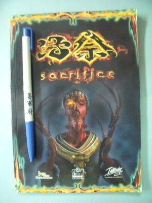 【姜軍府】《活祭 sacrifice 遊戲使用手冊》電玩攻略