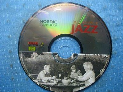 [無殼光碟]GP Nordic Jazz Moods - July