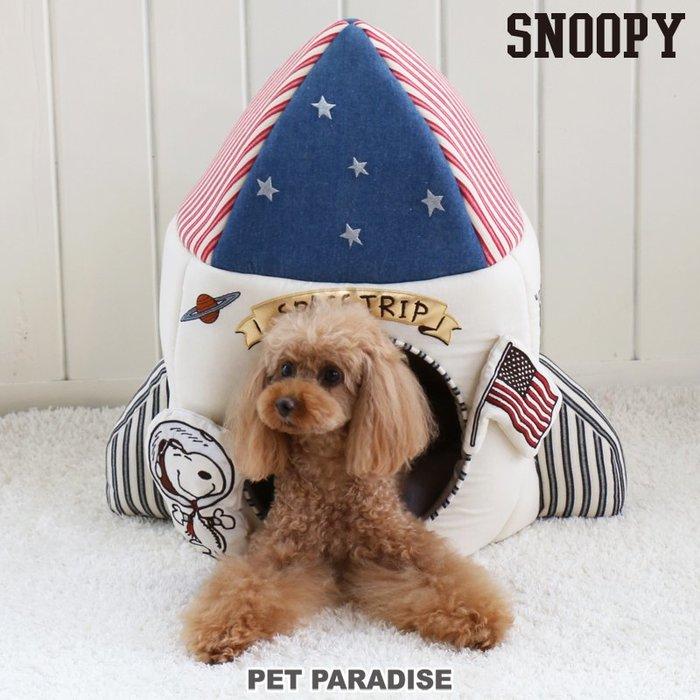 貝果貝果  日本 pet paradise 代理 SNOOPY  航空母艦 造型飛梭床 [H553]