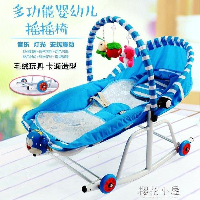 嬰幼兒搖椅躺椅安撫椅新生兒可坐可躺哄娃神器多功能搖籃床搖搖椅
