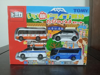 (TOMICA小車)Tomica 藍標 愉快的旅行 溫泉觀光車組(A339)